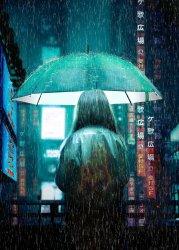 CyberPunk Girl In Rian Shower.jpg