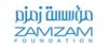 logo-zamzam.png