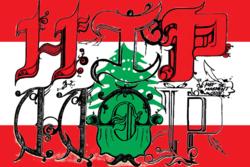 1280px-Flag_of_Lebanon3.png
