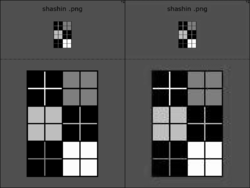 language_japan_0034_shashin_[photograph_png_photograph_jpg].png